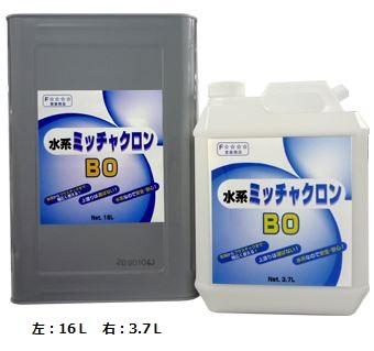 染めQ 水系ミッチャクロンBO 16L【送料込み】
