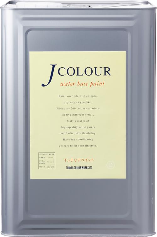 J COLOR(Jカラー) Whiteシリーズ 15L 壁紙の上に塗れる水性塗料 送料無料
