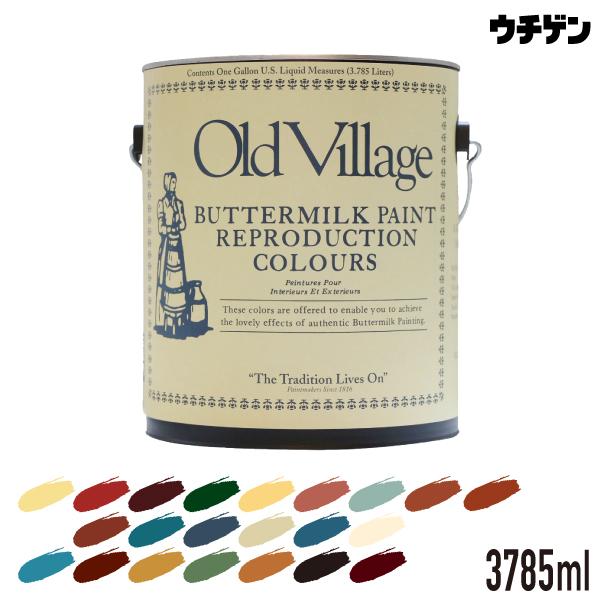 バターミルクペイント Buttermilk Paint 全20色 ツヤけし 3785ml 約25平米分 Old Village オールドビレッジ 水性 多用途 自然塗料 DIY クラフト リメイク 【送料込み】