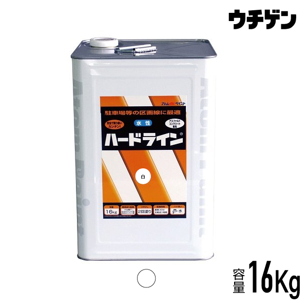 アトムハウスペイント 水性ハードライン 白 16kg【送料込み】