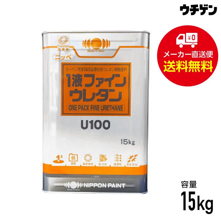 ニッペ1液ファインウレタンU100 ホワイト5分つや有り 15kg