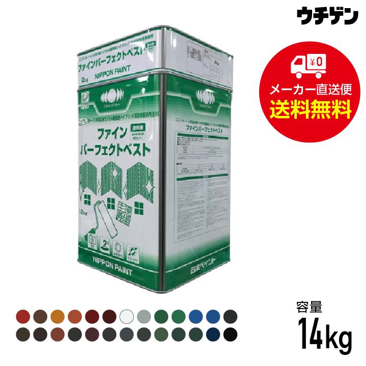 強じんな塗膜と優れた作業性が両立された高耐候屋根用塗料 1 6~3 4 低価格化 期間限定 ポイント20倍 標準色 高耐候屋根塗料 送料無料 14kgセット ファインパーフェクトベスト 人気商品 日本ペイント