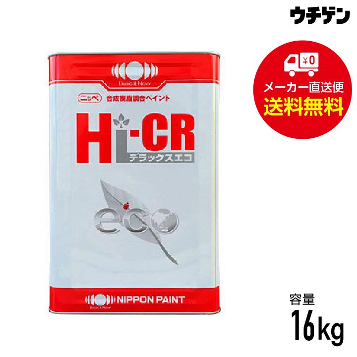 Hi-CRデラックスエコ 16kg 白 ホワイト(艶消し白・3分艶あり・5分艶あり)日本ペイント