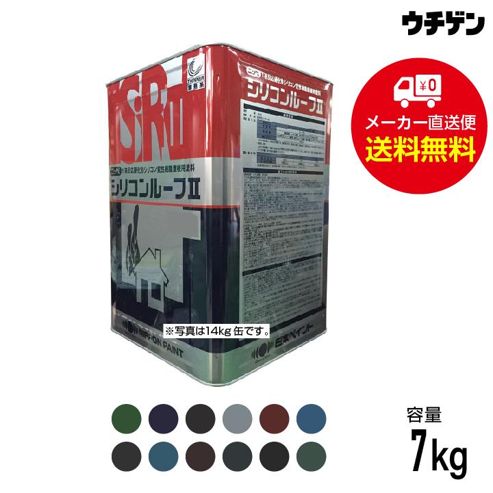 シリコンルーフII 標準色 7kg シリコン樹脂トタン屋根用塗料 日本ペイント