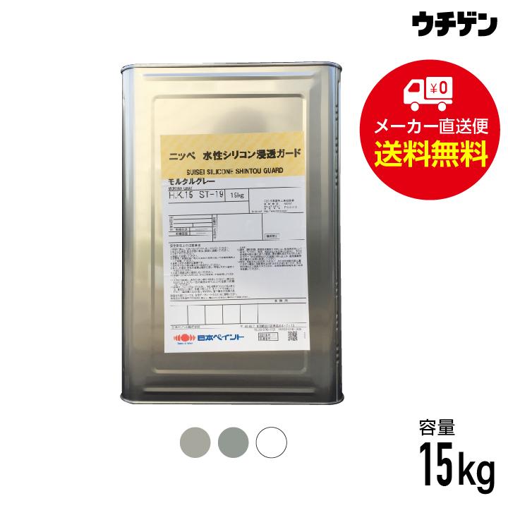 水性シリコン浸透ガード 15kg 日本ペイント