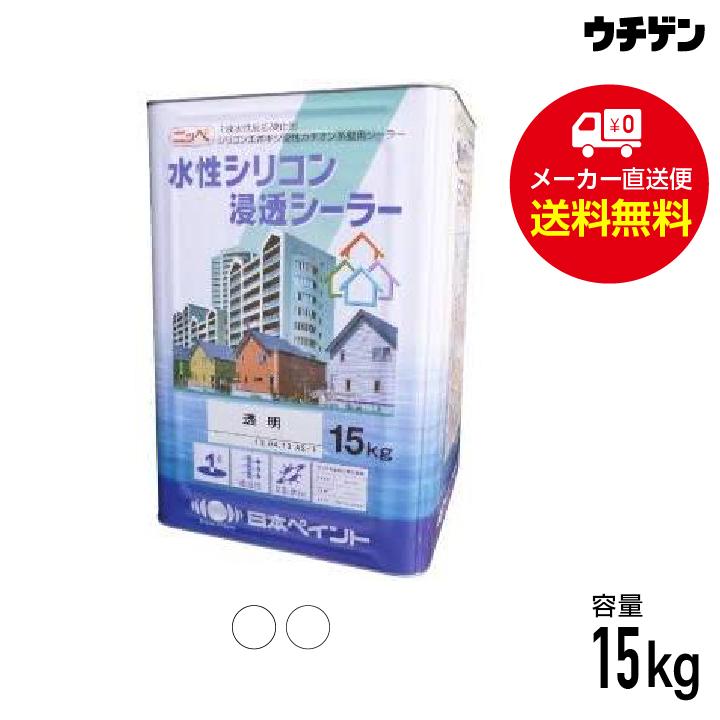 水性シリコン浸透シーラー 15kg 日本ペイント