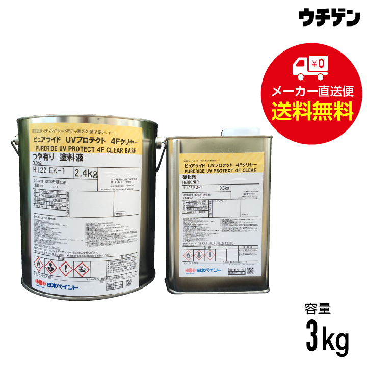 ピュアライドUVプロテク4Fクリヤー 塗料液・硬化剤 3kgセット 日本ペイント