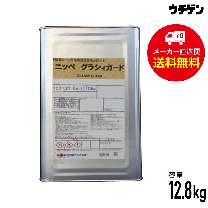 グラシィガード 12.8kg(約60~100平米分) 日本ペイント 油性 タイル 目地用 クリヤー
