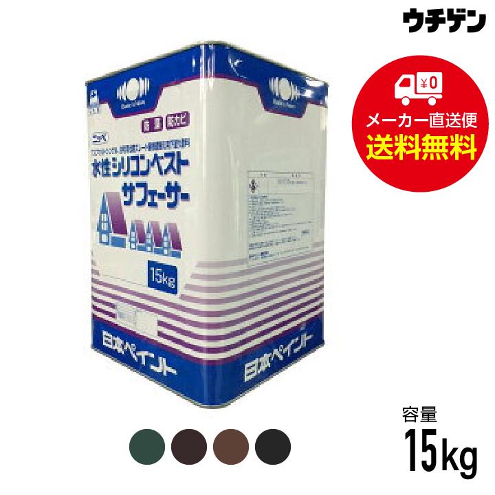水性シリコンベストサフェーサー 全4色 15kg 日本ペイント 水性 屋根用 下塗り材 アスファルトシングル用