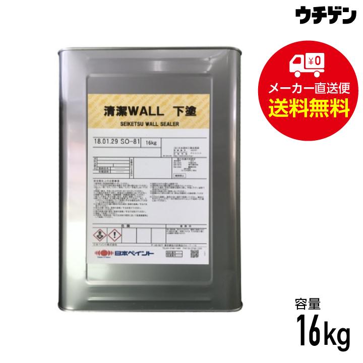 清潔WALL下塗 16kg 日本ペイント