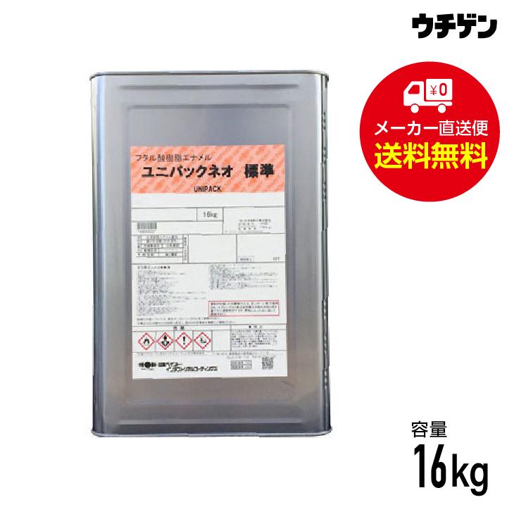 ユニパックネオ標準 16kg ホワイトツヤ消し 日本ペイント 中油性フタル酸 樹脂系 上塗り塗料