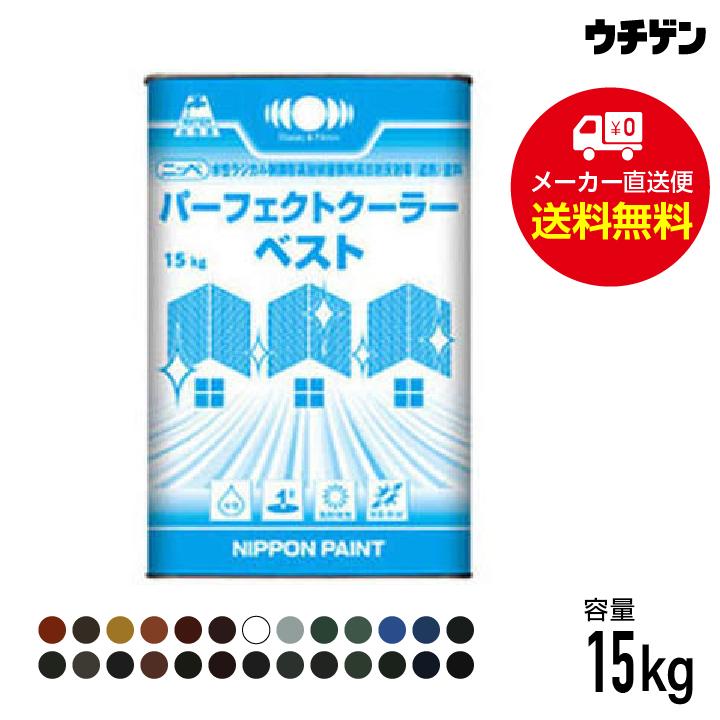 遮熱塗料 日本ペイント ニッペ パーフェクトクーラーベスト15kg