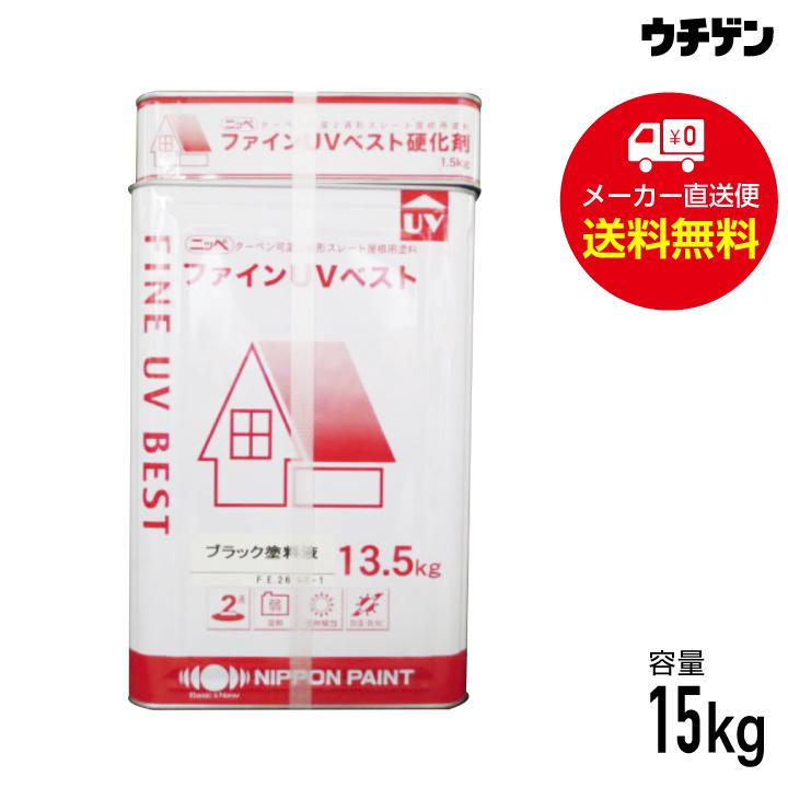 【5/13~7/10 期間限定 ポイント20倍!】ファインUVベスト 15kgセット 日本ペイント ターペン可溶2液形スレート屋根用塗料