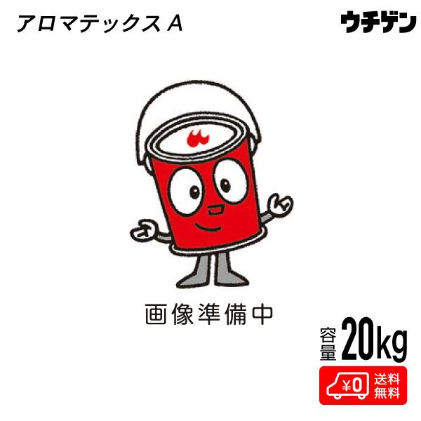 アロマテックスA 20kg 三彩化工 防音・防振塗料 自動車・バスの防音・防振・断熱対策用 ヘラ付用 油性【送料込み】