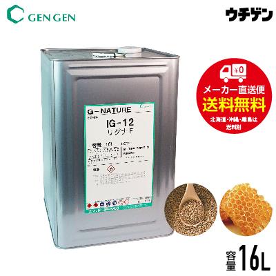 国産自然塗料 G-NATURE リグナF 16L 玄々化学工業【送料込み】