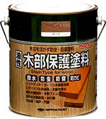 ニッペホーム 油性木部保護塗料 14L 送料無料