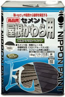ニッペホーム 水性セメント屋根かわら用 14kg【送料込み】