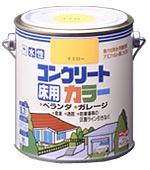 ニッペホーム 水性コンクリートカラー 7L【送料込み】