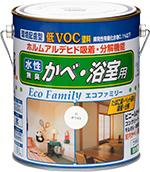 ニッペホーム 水性エコファミリー 7L【送料込み】