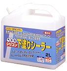 ニッペホーム 水性シリコン下塗りシーラー 8L 送料無料