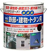 ニッペホーム 鉄部・建物・トタン用 7L【送料込み】