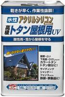 ニッペホーム 水性トタン屋根用UV 14L【送料込み】