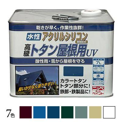 ニッペホーム 水性トタン屋根用U 7L【送料込み】