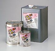 オキツモ 耐熱200℃ ツヤ有 カラーフロン10G 16kg 送料無料