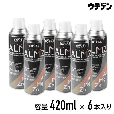 ローバル 亜鉛合金めっき補修用ジンクリッチ ALMZスプレー 420ML 6本【送料込み】