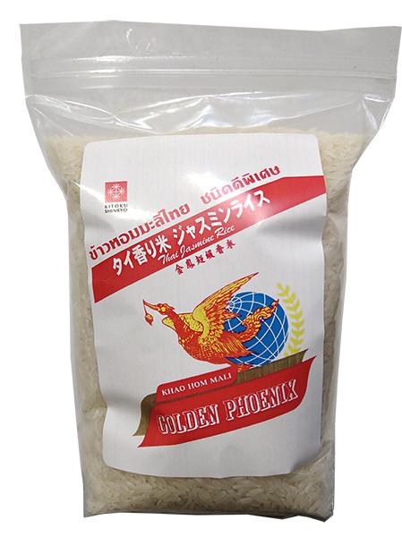送料無料 タイ 即納最大半額 香り米 ジャスミンライス 1kgジッパー付き袋GOLDEN 精米年月日2020 PHOENIX 09 4年保証 03