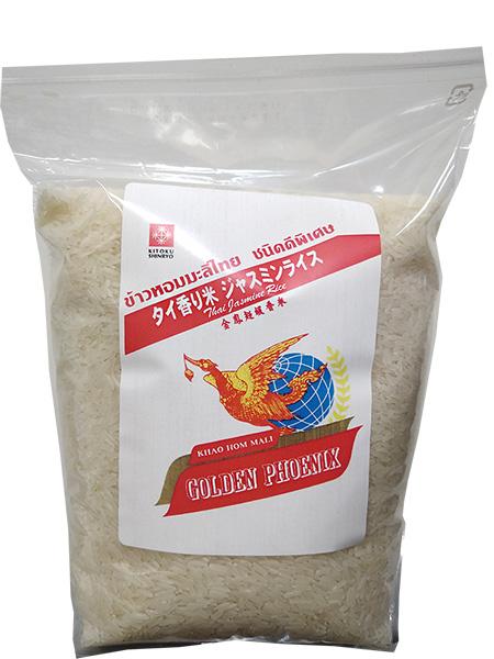 【送料無料】タイ 香り米 ジャスミンライス 2kgジッパー付き袋GOLDEN PHOENIX【精米年月日2020/03/14】