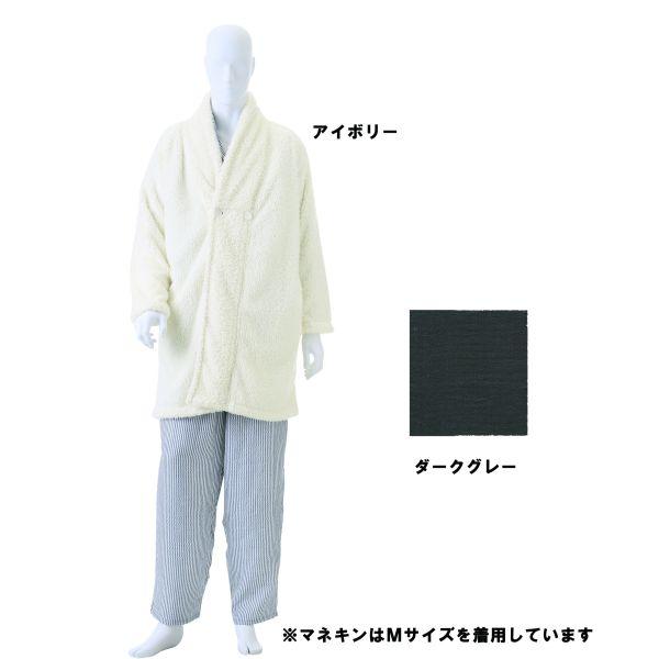 (送料無料)マイクロファイバーガウンM着丈 94cm 身巾 53cm 裄丈 79cm ウチノ (内野) ギフト対応