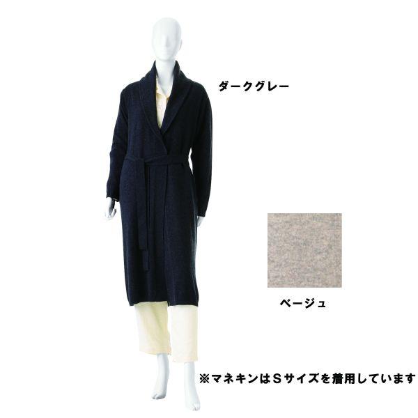 (送料無料)カシミヤガウンM 着丈110cm 身巾55cm 裄丈77cm ウチノ (内野) ギフト対応
