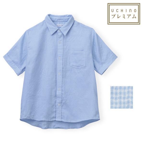 【送料無料】(内野)UCHINO マシュマロガーゼ ギンガムチェックメンズシャツ ギフト 贈り物 プレゼント