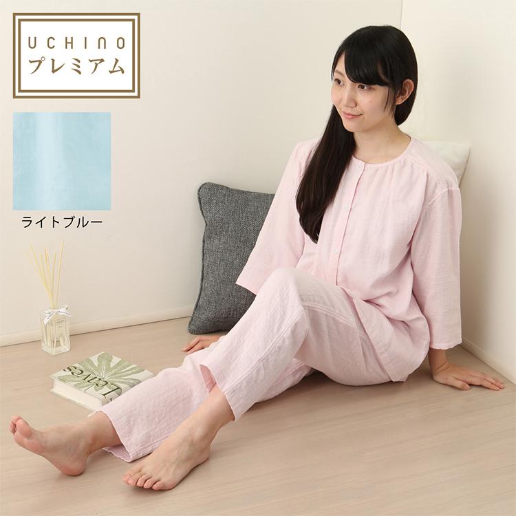 【送料無料】(内野)UCHINO マシュマロガーゼ レディス ノーカラーパジャマ 【快眠パジャマ】