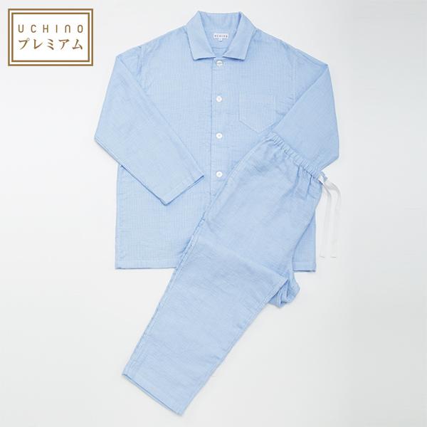 【送料無料】(内野)UCHINO マシュマロガーゼ ギンガムチェック メンズパジャマ 【快眠パジャマ】 ギフト 贈り物