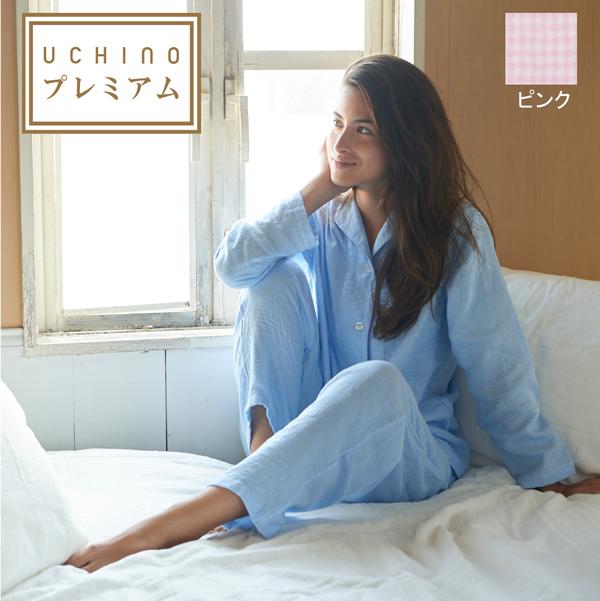 【送料無料】(内野)UCHINO マシュマロガーゼ ギンガムチェック レディスパジャマ 【快眠パジャマ】