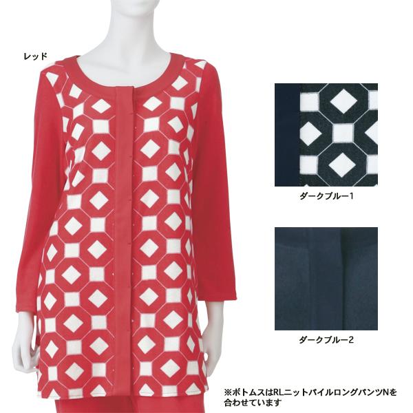 (SALE)(送料無料)RLニットパイルクルーネックシャツ(L)リラックス ウチノ タオル【内野タオル】 ギフト対応