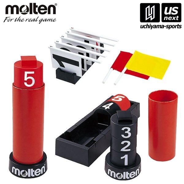 モルテン【molten】バスケットボール ファール表示盤5ファール用 2019年継続モデル【BFN5】【メール便不可】[取り寄せ][自社]