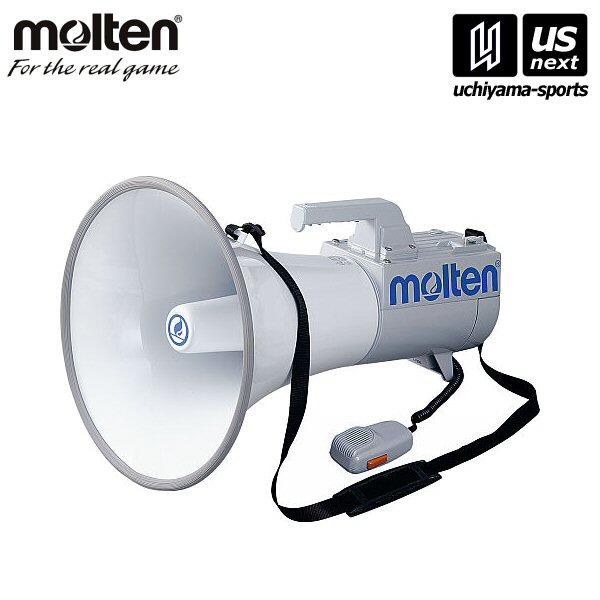 モルテン【molten】メガホン30W 2019年継続モデル【EP30P】【メール便不可】[取り寄せ][自社]