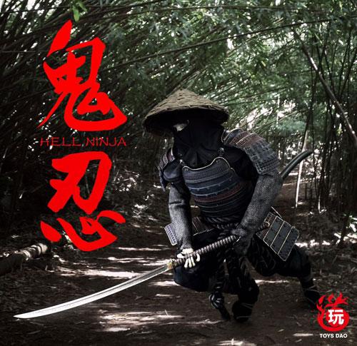 ヘルニンジャ 【ToysDao】 1:6 1/6スケールフィギュア TD-01 忍者 Hell Ninja 鬼忍