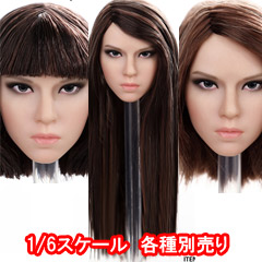 CAT TOYS Short Wavy Hair Female Beauty 1//6 Head Sculpt Carved Figure Toy CT019-C