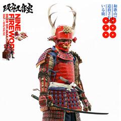 【玖安工作室 Jiuan Studio】1/6 Samurai Series