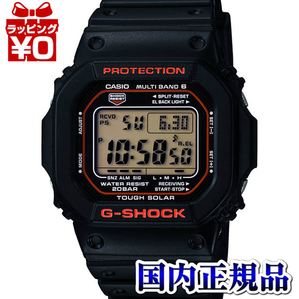 GW-M5610R-1JF Casio g-shock Japan genuine 20 air pressure waterproof radio solar world 6 stations receive watch watch WATCH G shock mens Christmas gifts fs3gm