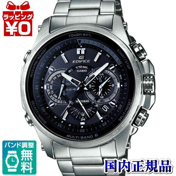 EQW-T720D-1AJF Casio EDIFICE domestic genuine 10 ATM waterproof radio solar (World Bureau of 6 receiving) needle position automatic correction features watch watch WATCH edifice mens Christmas gifts fs3gm