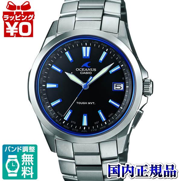 【クーポン利用で3000円OFF】OCW-S100-1AJF CASIO カシオ オシアナス OCEANUS MADE IN JAPAN 電波ソーラー 腕時計 メンズ 送料無料 プレゼント