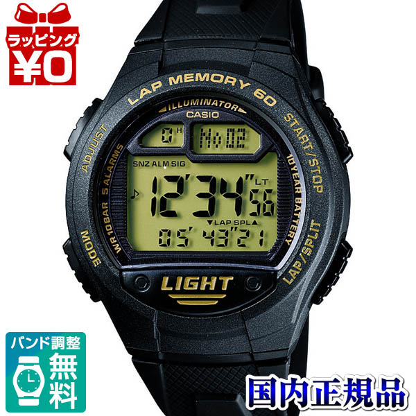 W-734J-9AJF Casio SPORTS GEAR domestic genuine, 10 ATM water resistant 10 year battery lap 60 watch watches WATCH marketing types Christmas gifts fs3gm