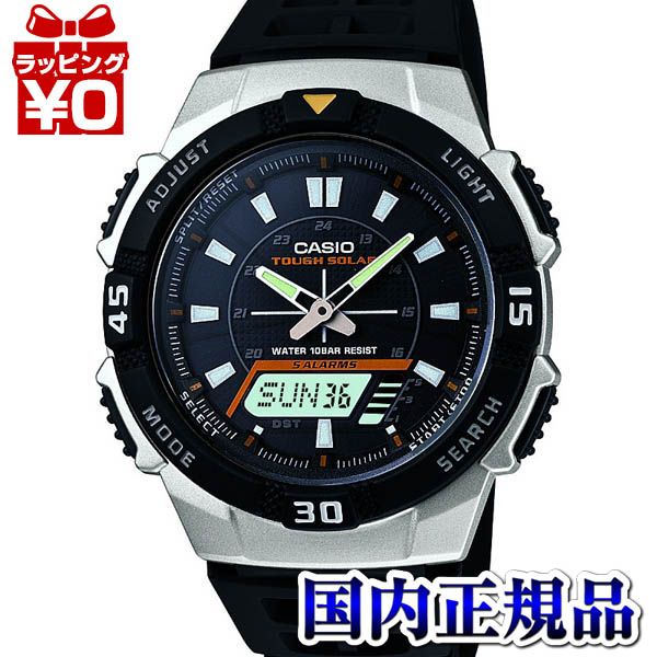 AQ-S800W-1EJF Casio when total domestic authorised 10 pressure waterproof solar LED light watch watch WATCH sale kind Christmas gifts fs3gm