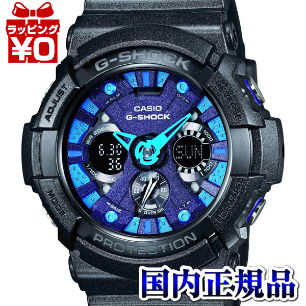 GA-200SH-2AJF Casio g-shock Japan genuine 20 ATM water resistant 1 / 1000 second stopwatch antimagnetic Watch (JIS species) Watch watch WATCH G shock mens Christmas gifts fs3gm