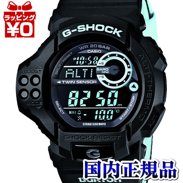 GDF-100BTN-1JR CASIO Casio G-SHOCK ジーショック gshock G-Shock present ass leisure